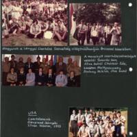 http://files.hungarianarchives.org/hungarianarchives/KMCSSZ_KULKAP_A9/A9 Lapok/KMCSSZ_A9.L.11.2.123-126.jpg